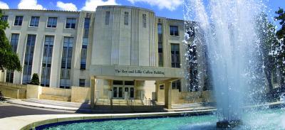 Baylor College of Medicine entrance - Alkek Fountain