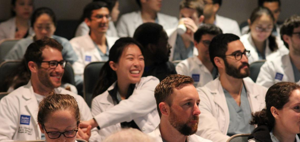 Residents in the Michael E. DeBakey Department of Surgery attending a Grand Rounds