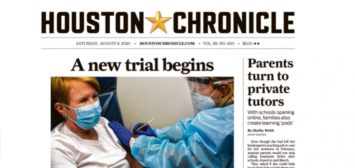 vaccine-chronicle-screenshot-news-page