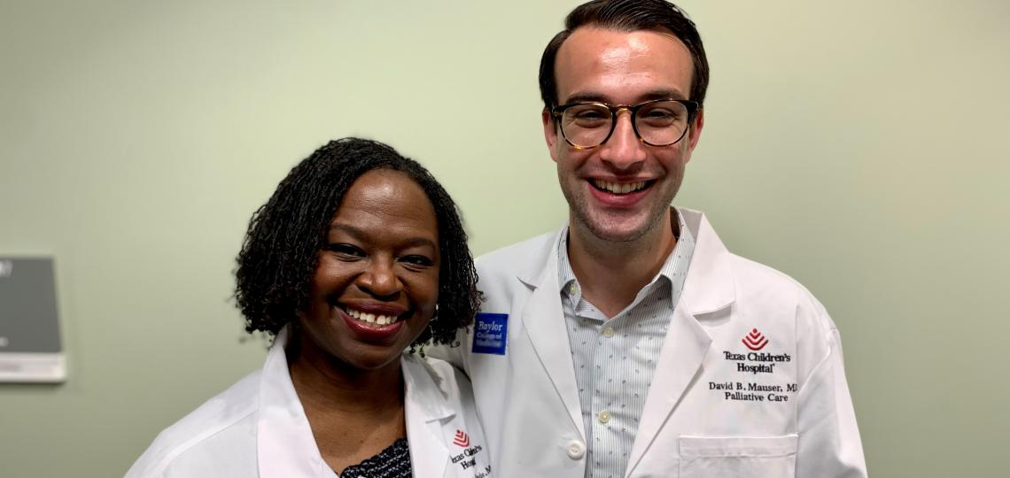 Pediatric Hospice and Palliative Medicine Current Fellows