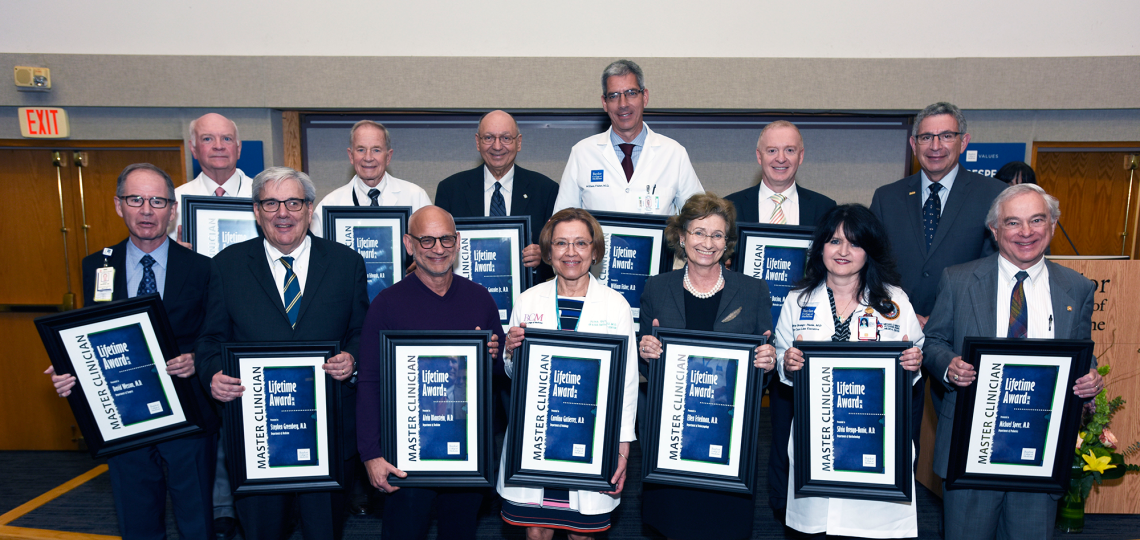 The 2017 Master Clinician Award for Excellence in Patient Care winners