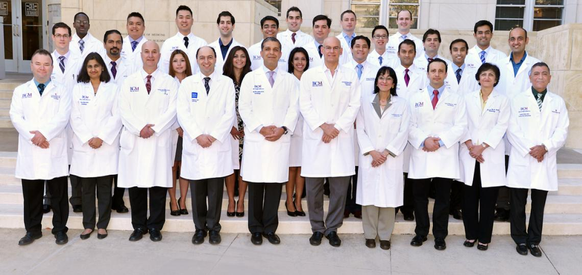 Section of Cardiology faculty