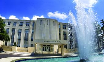 The Alkek Fountain in front of the Roy and Lillie Cullen Building