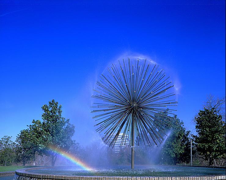 Buffalo Bayou Fountain