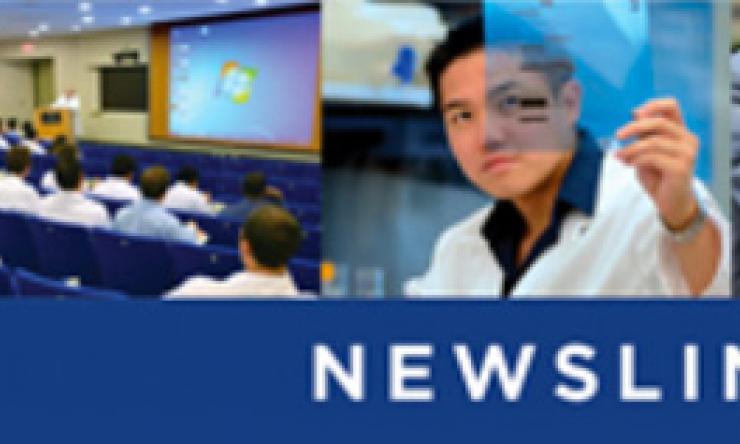 BCM Family Newslink
