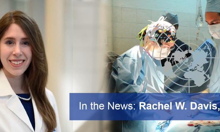Rachel W. Dais, M.D.